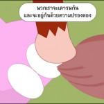 นิทานชาดก นกกระทา ลิง ช้าง